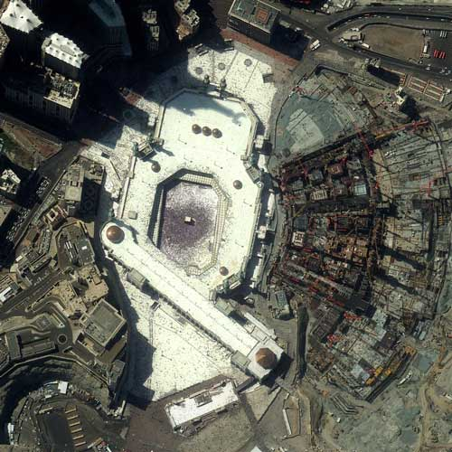 Answer THE KAABA