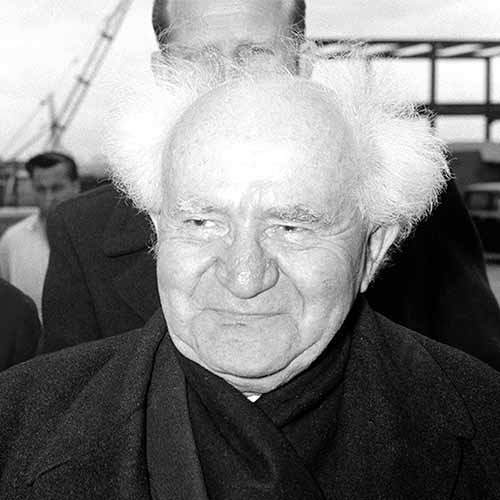 Answer BEN GURION